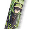 Stick Key Ring Seraph of the end 01 Hyakuya Yuichiro SKH (Anime Toy)