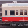 Toei Subway Type 5000 Old Color, Not Updated Car Four Car Fornicating Formation Set (with Motor) (Basic 4-Car Set) (Pre-colored Completed) (Model Train)