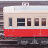 Toei Subway Type 5000 Old Color, Not Updated Car Four Car Top Car Only Formation Set (w/Motor) (Pre-colored Completed) (Basic 4-Car Set) (Model Train)