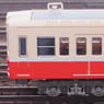 Toei Subway Type 5000 Old Color, Not Updated Car Additional Two Top Car Set (Trailer Only) (Add-On 2-Car Set) (Pre-colored Completed) (Model Train)