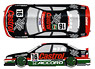 Castrol Accord 1996 Decal Set (Decal)