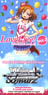 Weiss Schwarz Booster Pack (English Edition) Love Live! Vol.2 (キャラクターグッズ)