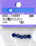 Aluminium Low-Profile Nylon Nut 2mm (5pcs.) [Dark Blue] (Mini 4WD)