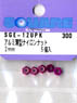 Aluminium Low-Profile Nylon Nut 2mm (5pcs.) [Pink] (Mini 4WD)