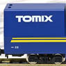 Track Cleaning Car (Multi Rail Cleaning Car) (Blue) (Model Train)