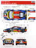 458 AF Corse Italia #51/71 LM 2015 (Decal)
