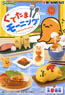 Gudetama Gudeta Morning 8 pieces (Shokugan)