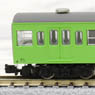 (Z) J.N.R. Series 103 Green Yamanote Line Type Additional Three Car Set (Add-On 3-Car Set) (Model Train)