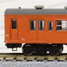(Z) J.N.R. Series 103 Orange Chuo Line Type Standard Four Car Set (Basic 4-Car Set) (Model Train)