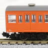 (Z) J.N.R. Series 103 Orange Chuo Line Type Additional Three Car Set (Add-On 3-Car Set) (Model Train)