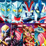 Cyber Card Set Vol.04 (Henshin Dress-up)