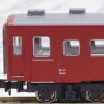 [Limited Edition] Series 50 Type 51 Passenger Car (Basic 5-Car Set) (Model Train)