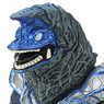 Ultra Monster DX Gorg Fire Golza (Character Toy)