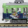 The Railway Collection Keihan Electric Railway Otsu Line Type 700 `Thomas & Friends Train 2015` (2-Car Set) (Model Train)