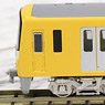 Keihin Electric Express Railway Series New 1000 KEIKYU YELLOW HAPPY TRAIN Standard Eight Car Formation Set (w/Motor) (Basic 8-Car Set) (Pre-colored Completed) (Model Train)