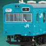 J.R. Series 103 Kansai Type Unit Window Car (Sky Blue Color, Low Driving Stand) Four Car Formation Total Set (with Motor) (Basic 4-Car Pre-Colored Kit) (Model Train)