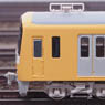 Keihin Electric Express Railway Series New 1000 KEIKYU YELLOW HAPPY TRAIN Standard Four Car Formation Set (w/Motor) (Basic 4-Car Set) (Pre-colored Completed) (Model Train)