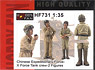 HF731 Chinese Expeditionary Force-`X Force` Tank Crew (2 Figures) (Plastic model)