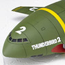 Revoltech 001 Thunderbird 2 [Renewal ver.] (Completed)