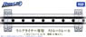 Straight Rail for Linear Liner (2 pieces) (Plarail)