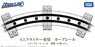 Curve Rail for Linear Liner (2 pieces) (Plarail)