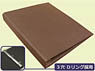 CAC NEW Binder (Brown) (Card Supplies)