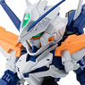 Nxedge Style [MS UNIT] Gundam Astray Blue Frame Second L (Completed)