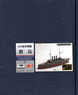 1/500 Resin & Metal Kit Battleship Shikishima (Plastic model)