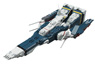Cosmo Fleet Special Macross SDF-1 Macross (TV Ver.) (Completed)