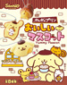 Pompompurin Delicious Mascot (Set of 8) (Shokugan)