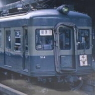 Keisei Aoden Style Train (Flexible Kit) Two Car Set (2-Car Unassembled Kit) (Model Train)