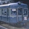 Keisei Aoden Style Train (Flexible Kit) Two Car Set (2-Car Unassembled Kit) (Model Train)