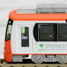 Tokyo Toden Type 8800 `Orange` (Motor Car) (Model Train)