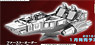 Metallic Nano Puzzle Star Wars: The Force Awakens First Order Snowspeeder (Plastic model)