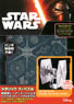 Metallic Nano Puzzle Star Wars: The Force Awakens First Order Special Force TIE Fighter (Plastic model)