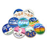 Head Mark Rubber Coaster Trading Collection Vol.3 Spur of Youth (Set of 10) (Railway Related Items)