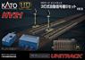 (HO) Unitrack [HV21] 3 Lights Automatic Signal S Set (HO Variation21) (Model Train)