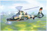 PLA Z-9WA Helicopter (Plastic model)