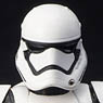 ARTFX+ First Order Storm Trooper Single Pac...