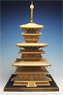 Yakushi-ji West Pagoda (Plastic model)