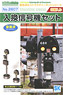 Painted Shunting Signal Set (9 Pieces) (Unassembled Kit) (Model Train)