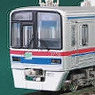 Keisei Type 3700 Four Middle Cars Set for Additional (Trailer Only) (Add-On 4-Car Pre-Colored Kit) (Model Train)