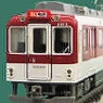 Kintetsu Series 2610 Variance Cooler Cover (Air Conditioning Car) 4-Car Formation Total Set (w/Motor) (4-Car Pre-Colored Kit) (Model Train)