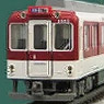 Kintetsu Series 2610 Concatenation Cooler Cover (Air Conditioning Car) 4-Car Formation Total Set (w/Motor) (4-Car Pre-Colored Kit) (Model Train)