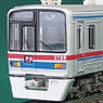 Keisei Type 3700 (First Edition) Eight Car Formation Set (w/Motor) (8-Car Set) (Pre-colored Completed) (Model Train)