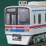 Keisei Type 3400 (Cross Pantograph Car) Four Middle Car Set for Additional (Trailer Only) (Add-On 4-Car Set) (Pre-colored Completed) (Model Train)