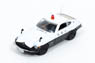 Nissan Fairlady Z432 S30 MPD Express Way Patrol (Diecast Car)