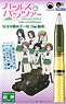 Girls und Panzer 75mm Armor-piercing Ammunition for M3 Lee (Miyazawa Limited) (Anime Toy)
