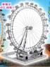 Metallic Nano Puzzle Premium Series London Eye (Plastic model)