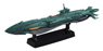 Cosmo Fleet Special Space Battleship Yamato 2199 Dimension Submarine UX-01 (Completed)